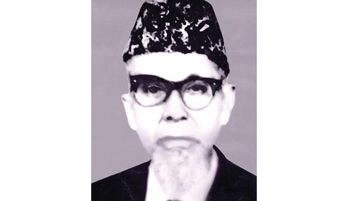 Alhaj Abdus Sobhan's death anniversary observed