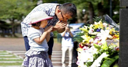 Nagasaki urges nuke ban on 75th anniversary of US A-bombing