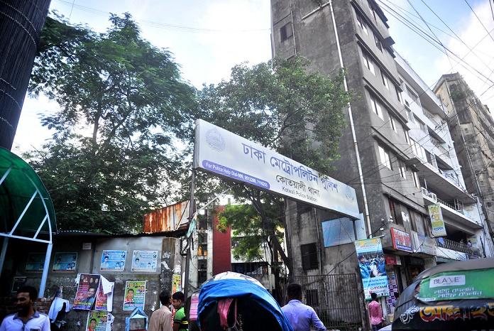 Dhaka Kotwali OC, 4 others  sued over extortion