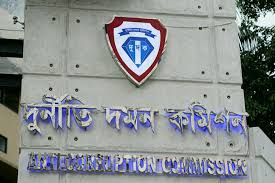 ACC sues Monsur Ali Medical's director for embezzling Tk 30 crore