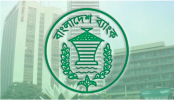 BB allows opening deposit accounts for NRBs