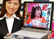 Toshiba shuts the lid on laptops after 35 years