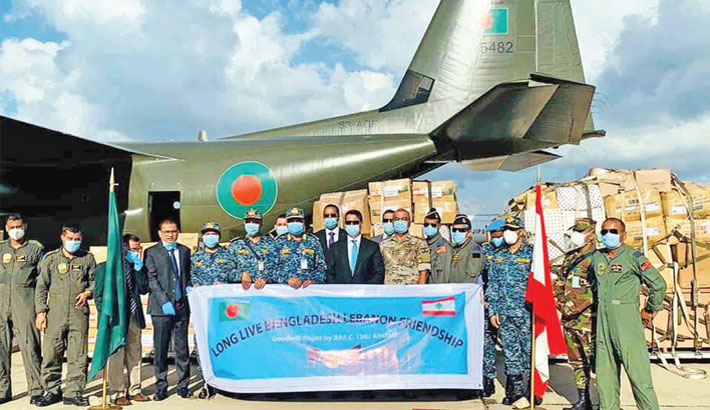 BAF aircraft reaches Beirut with aid