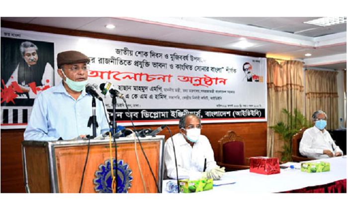 Bangabandhu's killing was part of plot to destroy Bangladesh: Hasan