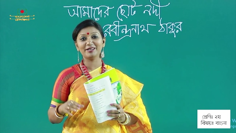 Bangladesh Betar to broadcast classes for primary students from August 12