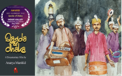 'Qasida of Dhaka' won best documentary award at Delhi Film Festival