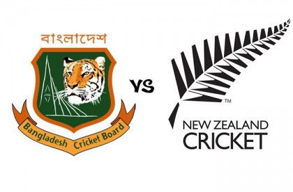 Bangladesh to visit New Zealand in February next year