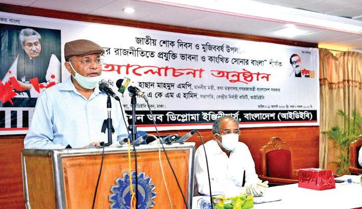 Bangabandhu killing intended to destroy country: Hasan