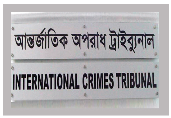 ICT probe body releases report against 4 Noakhali Razakars