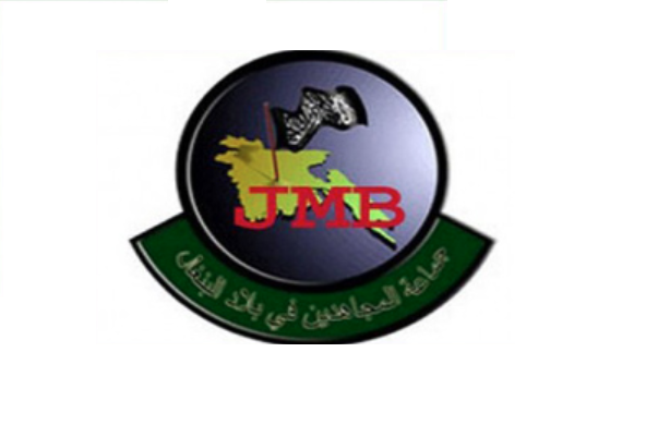 Five neo-JMB militants remanded in Paltan blast case