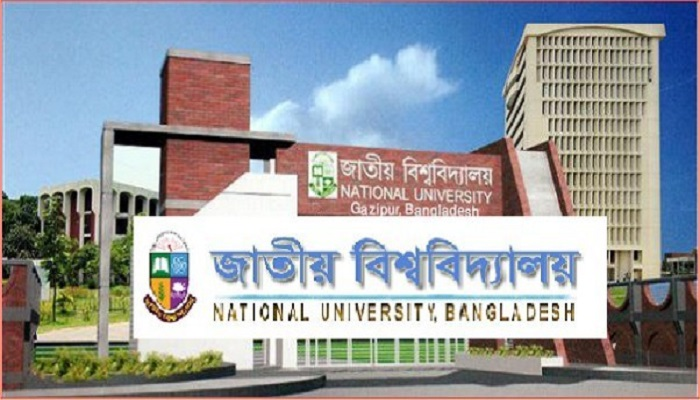 NU Degree 2019 and certificate course results published