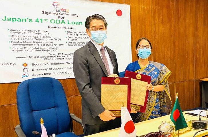 Japan's 41st ODA loan worth USD 3.2b signed today