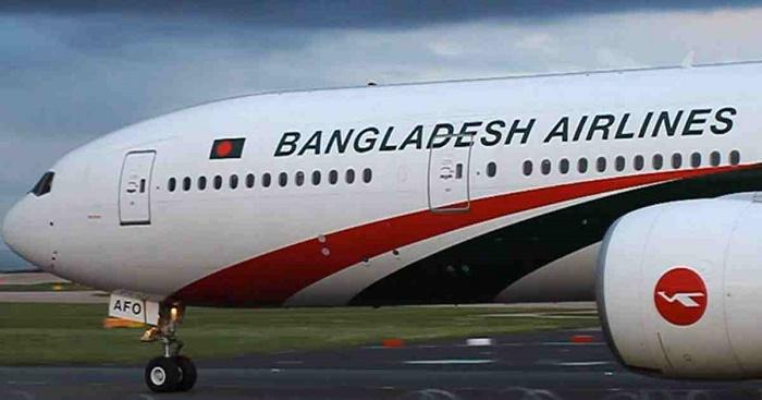 413 Bangladeshis return home from Qatar