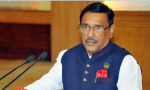 Quader urges health department not to stop coronavirus health bulletin