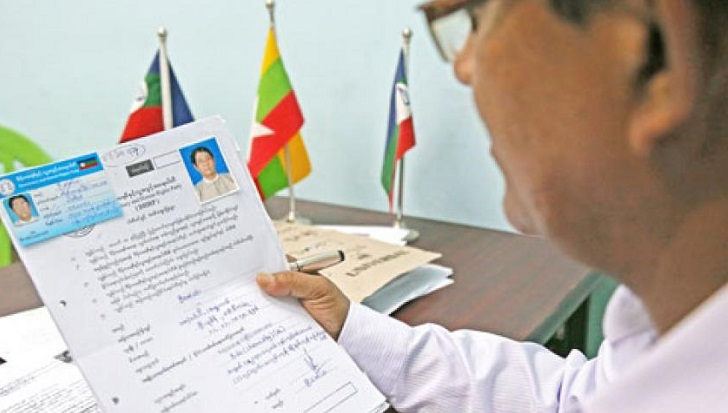 Election commission of Myanmar rejects Rohingya candidates