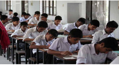 No final decision over JSC, HSC examinations yet: Education Ministry
