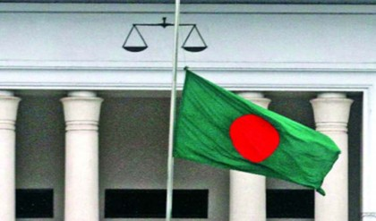 PID reminds flag hoisting procedure for Aug 15
