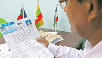 Election-commission-of-Myanmar-rejects-Rohingya-candidates