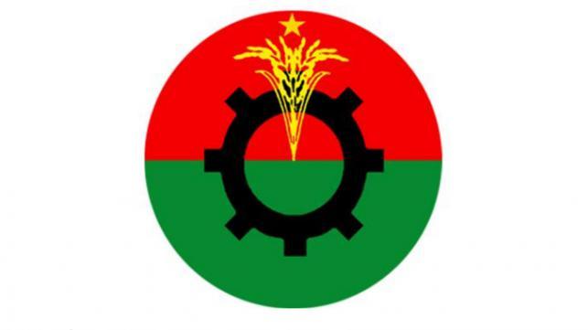 BNP demands trial of all extrajudicial killings