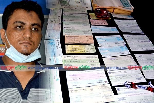 JL leader DJ Shakhil, 2 aides remanded for 5 days