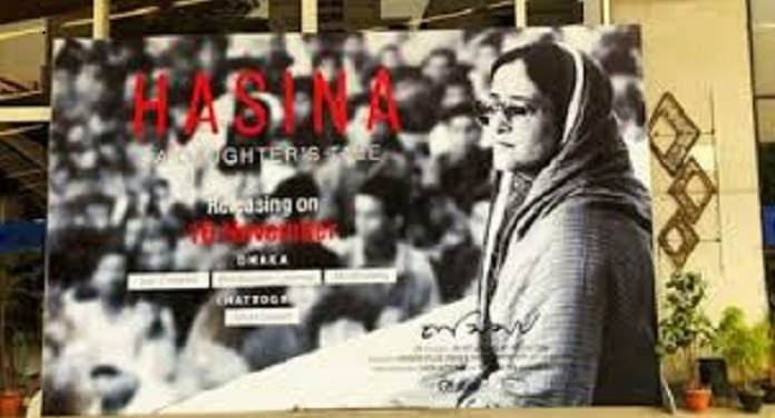 'Hasina, A Daughter's Tale'  to be screened on BTV, 8 private TV channels today