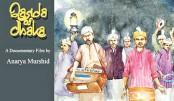 'Qasida of Dhaka' gets award  in Indus Valley Film Fest