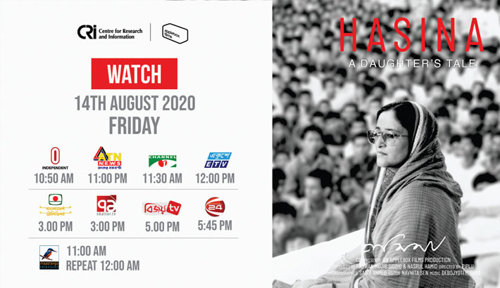'Hasina: A Daughter's Tale'  on TV channels today