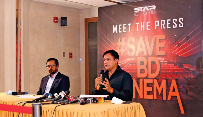 Govt assistance sought for survival of Star Cineplex