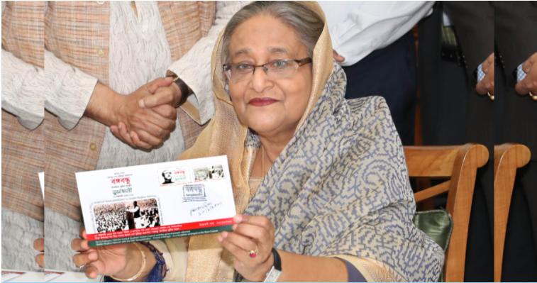 New stamp marking reinstation of Bangabandhu's studentship