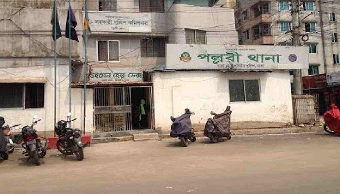 Two remanded over Pallabi Police Station blast