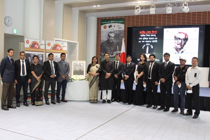 Bangladesh Embassy in Tokyo observes National Mourning Day