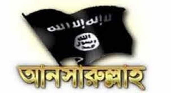3 Ansarullah Bangla Team men held in Chapainawabganj