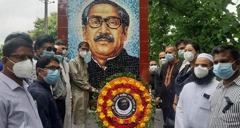 Bangamata Sheikh Fojilatunnesa Mujib Science & Technology University observes National Mourning Day