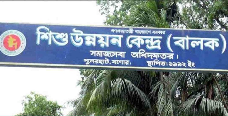 Juvenile correction centre deaths: Assistant director, 4 others on remand