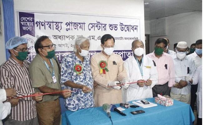 Gonoshasthaya's plasma centre inaugurated in city