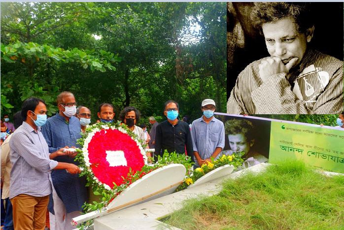 Selim Al Deen's 71st birth anniversary observed at Jahangirnagar University