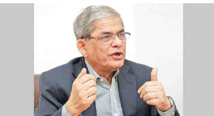 Forced disappearance symbol of 'one-party misrule': BNP