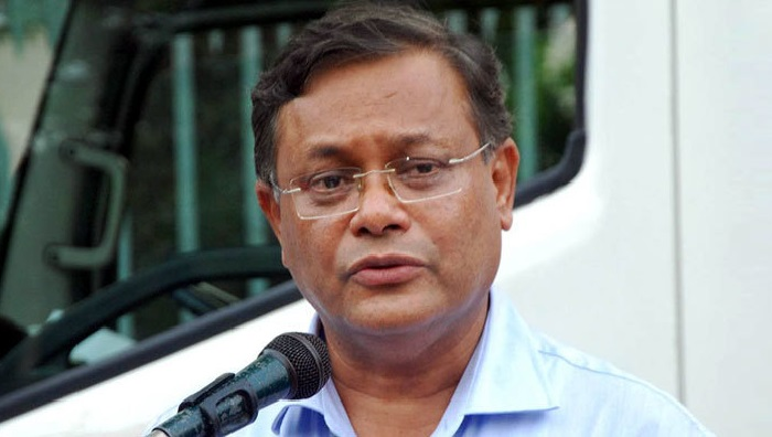 BNP should apologize for ill politics: Hasan