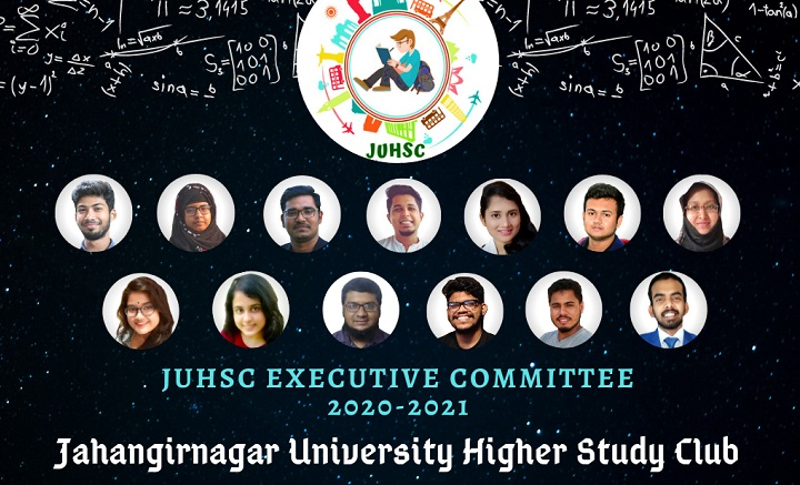 Jahangirnagar University Higher Study Club gets new committee