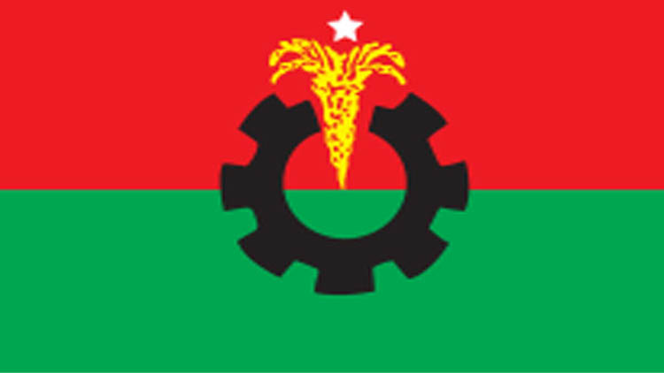 BNP's 42nd founding anniversary today