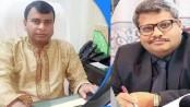 Court orders freezing Shahed-Masud's 58 bank accounts