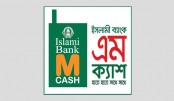 IBBL mCash – a gateway for payment of salaries to RMG