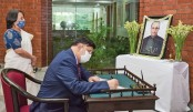 Momen signs condolence book for Pranab