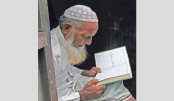 Role of Qur'anic ethics in daily life