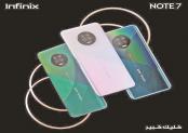 Infinix Note 7 series hits Bangladesh market