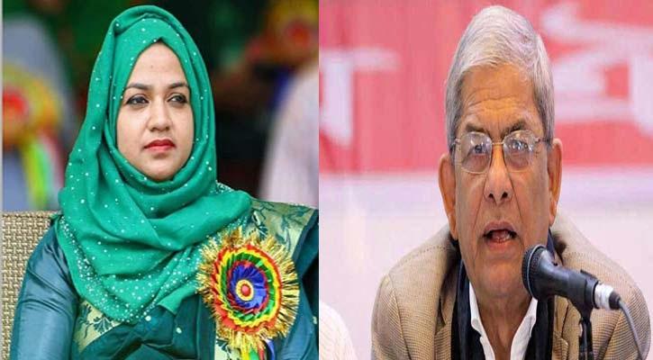 BNP demands impartial probe into UNO attack