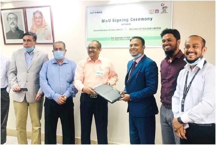 Bashundhara LP Gas partners with Meghna Petroleum