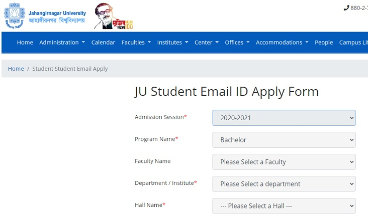 Jahangirnagar University to provide institutional email id for students