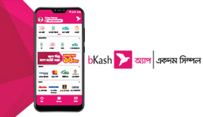 bKash to launch quiz competition