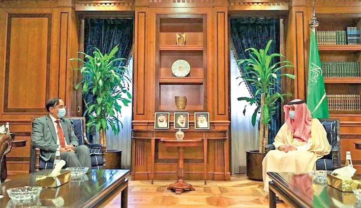 Bangladesh envoy meets Saudi minister